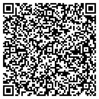 QR-код с контактной информацией организации ЗДРАВЭСКОРТ ФГУП