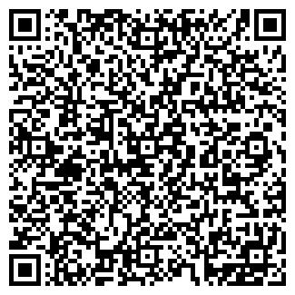 QR-код с контактной информацией организации КОНТИНЕНТ АРД ООО