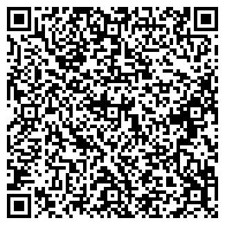QR-код с контактной информацией организации МЕДТЕХНИКА АПТО