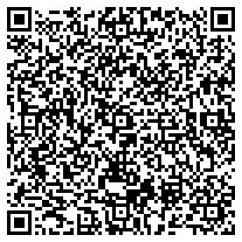 QR-код с контактной информацией организации ФАРМСЕРВИС ФИРМА ТОО