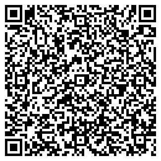 QR-код с контактной информацией организации ФЕБ-С ТОО