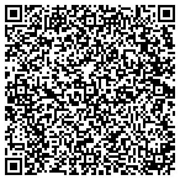 QR-код с контактной информацией организации МАГИСТРАЛЬ, ТЦ