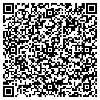 QR-код с контактной информацией организации ООО ЭЛЕКТРО, КОМПАНИЯ