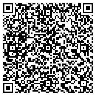 QR-код с контактной информацией организации ООО Ю-ВЕСТ