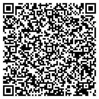 QR-код с контактной информацией организации АКИС НПП