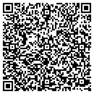 QR-код с контактной информацией организации СТРЭК-ТАЙМ