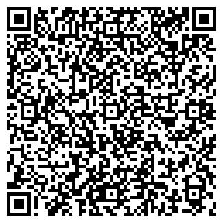 QR-код с контактной информацией организации ЭЛЛАР ООО