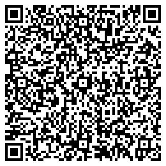 QR-код с контактной информацией организации ЭЛБИ-71 ООО