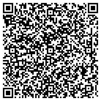 QR-код с контактной информацией организации ЭЛЕКТРОАРСЕНАЛ ООО