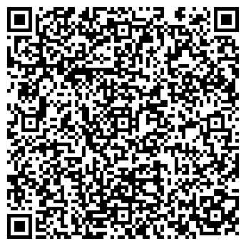 QR-код с контактной информацией организации НАВИГАТОР, ТОРГОВЫЙ ЦЕНТР