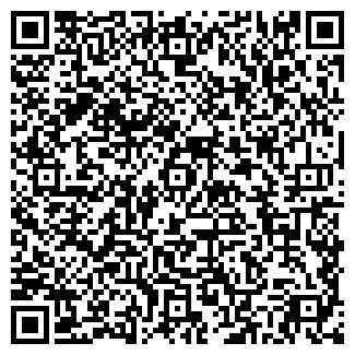 QR-код с контактной информацией организации ДЕЛЬТА, КОМПАНИЯ