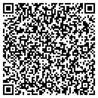QR-код с контактной информацией организации СТАНДАРТПРИБОР