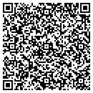 QR-код с контактной информацией организации ТЕЛЕФОНИСТ ООО
