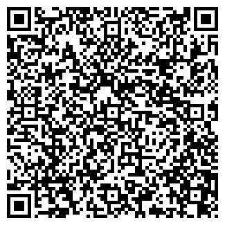 QR-код с контактной информацией организации АЭРОИНТЕК ООО