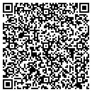 QR-код с контактной информацией организации КАБИ ООО