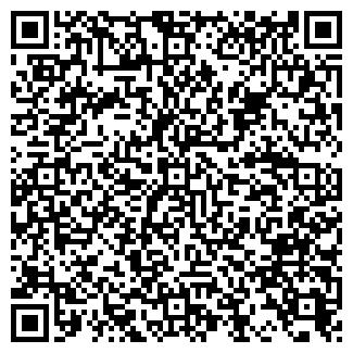 QR-код с контактной информацией организации ЛИДАР-АРТ ЗАО