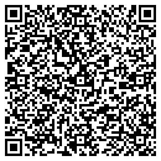QR-код с контактной информацией организации ООО НАЛМОВЕНТ