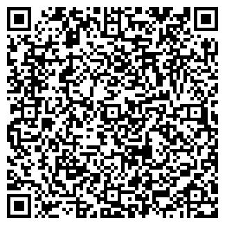 QR-код с контактной информацией организации ФПК РИФ