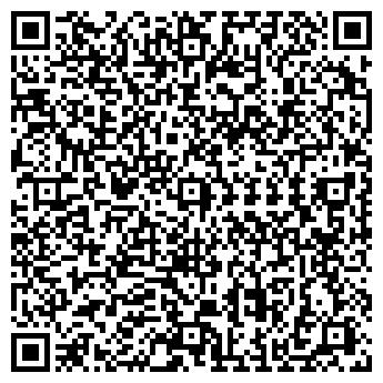 QR-код с контактной информацией организации ПРОТОН - 2000 СЦ ООО