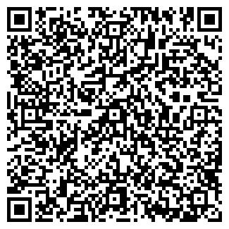 QR-код с контактной информацией организации ХАНЫМ САЛОН
