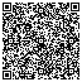 QR-код с контактной информацией организации R-СОМ