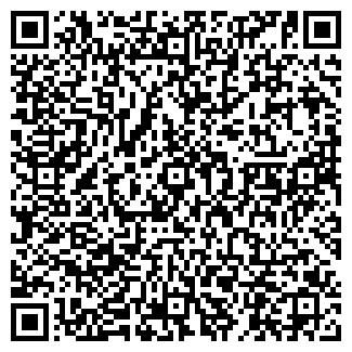 QR-код с контактной информацией организации ОМЕГАХОУМ ООО