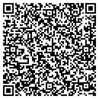 QR-код с контактной информацией организации АРГЕСТ ООО