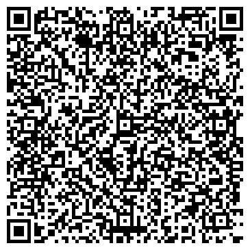 QR-код с контактной информацией организации ОРБИТА МАГАЗИН УЛЬТРА КОМПАНИЯ ООО