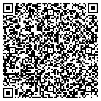 QR-код с контактной информацией организации Дополнительный офис Арбат-17