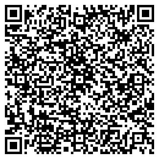 QR-код с контактной информацией организации РАДИО-КОМПЛЕКТ ООО