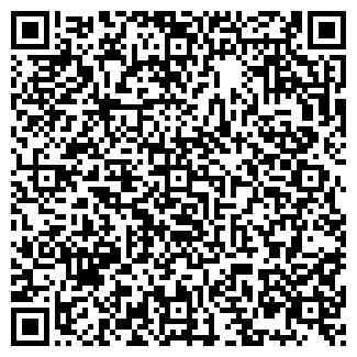 QR-код с контактной информацией организации РАДИО-МАРКЕТ
