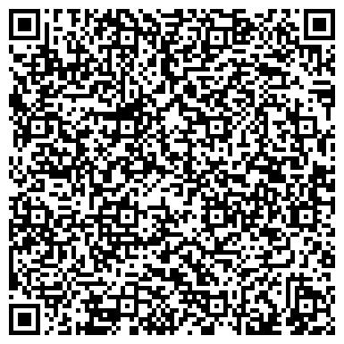 QR-код с контактной информацией организации ЦЕНТР ГИДРОМЕТЕОРОЛОГИИ ЗАПАДНО-КАЗАХСТАНСКОЕ ДГП