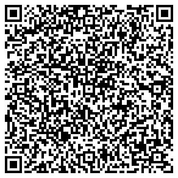 QR-код с контактной информацией организации УЧЕБНЫЙ ЦЕНТР ТУЛЬСКОГО АВТОМЕХАНИЧЕСКОГО КОЛЛЕДЖА