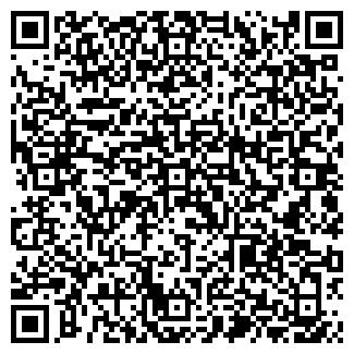 QR-код с контактной информацией организации ИНРАС ООО