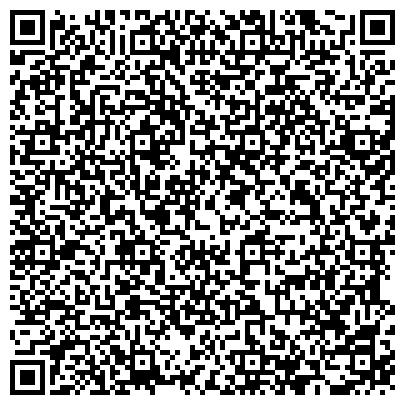 QR-код с контактной информацией организации ЦЕНТР ДЕЛОВОЙ ИНФОРМАЦИИ ЗАПАДНО-КАЗАХСТАНСКОЕ ОБЛАСТНОЕ ОБЩЕСТВЕННОЕ ОБЪЕДИНЕНИЕ