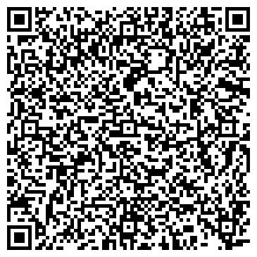 QR-код с контактной информацией организации ЦЕНТР ДЕТСКО-ЮНОШЕСКОГО ТУРИЗМА И ЭКОЛОГИИ