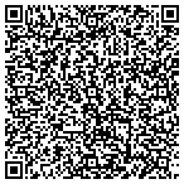 QR-код с контактной информацией организации УЧЕБНЫЙ ЦЕНТР ДОПОЛНИТЕЛЬНОГО ПРОФЕССИОНАЛЬНОГО ОБРАЗОВАНИЯ