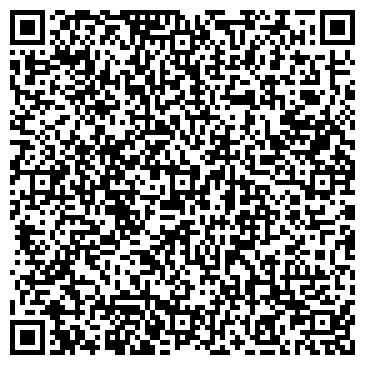 QR-код с контактной информацией организации МЕХАНИЧЕСКИЙ ТЕХНИКУМ ИМ. С.И. МОСИНА