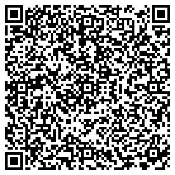 QR-код с контактной информацией организации ХОЗЯЮШКА УНИВЕРСАЛЬНЫЙ МАГАЗИН