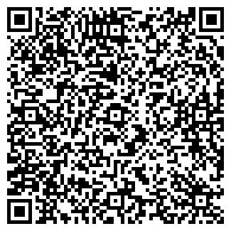 QR-код с контактной информацией организации ФИЛИППОВСКИЙ МАГАЗИН