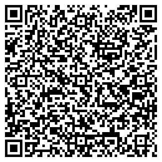 QR-код с контактной информацией организации № 6 ОВОЩНАЯ БАЗА