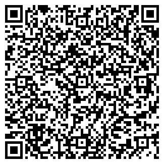 QR-код с контактной информацией организации № 27 УПА ООО