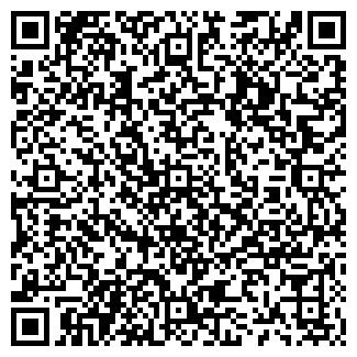 QR-код с контактной информацией организации ЧП БОГАЧЕВА Г. А.