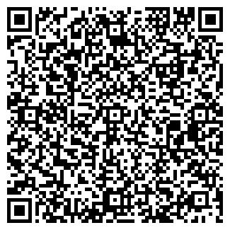 QR-код с контактной информацией организации КВАДР