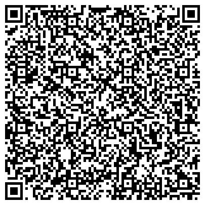 QR-код с контактной информацией организации Судебный участок мирового судьи №109
