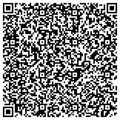 QR-код с контактной информацией организации ОТДЕЛ СОЦИАЛЬНЫХ ГАРАНТИЙ И ЛЬГОТ