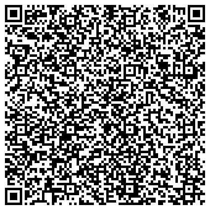 QR-код с контактной информацией организации СОЦИАЛЬНОГО ОБСЛУЖИВАНИЯ НАСЕЛЕНИЯ КОМПЛЕКСНЫЙ ЦЕНТР ЗАРЕЧЕНСКОГО РАЙОНА