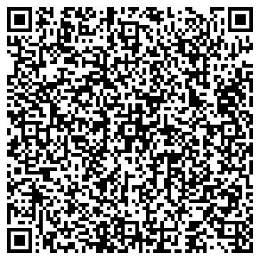 QR-код с контактной информацией организации ШАГАЛА ГОСТИНИЦА ТОО БАЯН ЛИМИТЕД