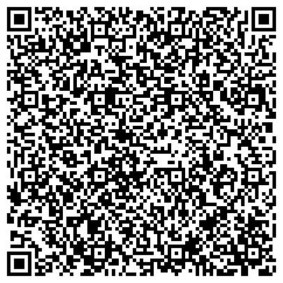 QR-код с контактной информацией организации ЦЕНТР СОЦИАЛЬНОГО ОБСЛУЖИВАНИЯ ГРАЖДАН ПОЖИЛОГО ВОЗРАСТА И ИНВАЛИДОВ ГОРОДСКОЙ