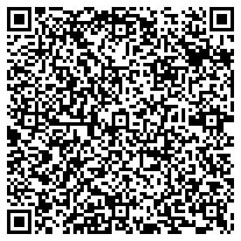 QR-код с контактной информацией организации ГОРОДСКАЯ СОЦИАЛЬНАЯ ГОСТИНИЦА